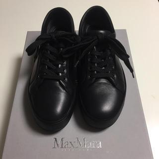 マックスマーラ(Max Mara)の【MAX MARA】レザースニーカー(スニーカー)