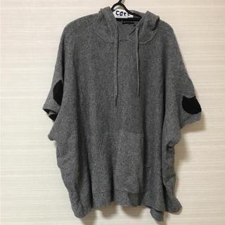 ツモリチサト(TSUMORI CHISATO)のツモリチサト ポンチョ(ニット/セーター)