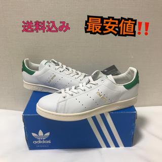 アディダス(adidas)の6000円引き!スタンスミス グリーン(スニーカー)