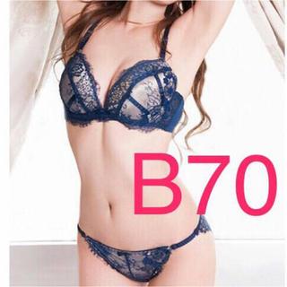 ⦅B70⦆ヌーディレースのブラジャー&ショーツ   新品タグ付(ブラ&ショーツセット)
