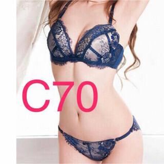 ⦅C70⦆ヌーディレースのブラジャー&ショーツ  Dalilaの新品(ブラ&ショーツセット)