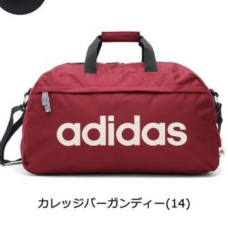アディダス(adidas)のアディダス ボストンバッグ エンジ(ボストンバッグ)