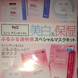 ミノン(MINON)の新品未開封 ヴォーチェ 4月号 美白 保湿 フェイスマスク ミノン 付録(パック/フェイスマスク)