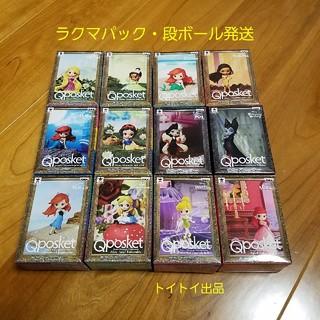 【ビッグ様】Qposket petit 12個 ディズニープリンセス フィギュア(SF/ファンタジー/ホラー)