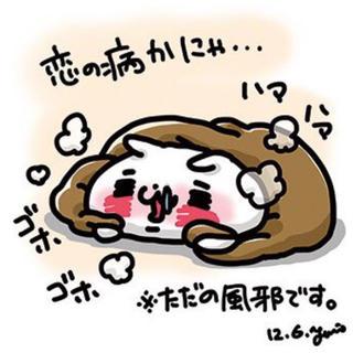 エメフィール(aimer feel)の♡うさぎちゃん369 様専用♡(その他)