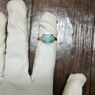 ドミニカ共和国産 天然ラリマー(ブルーペクトライト)リング 16号(リング(指輪))