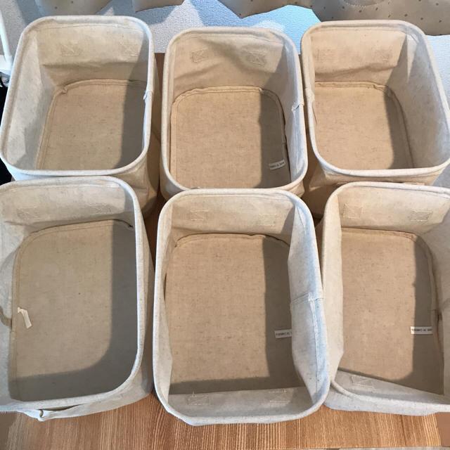 MUJI (無印良品)(ムジルシリョウヒン)の無印 ソフトボックス 6個セット インテリア/住まい/日用品の収納家具(ケース/ボックス)の商品写真