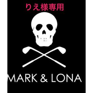 マークアンドロナ(MARK&LONA)のりえ様専用マークアンドロナ2点セット(ウエア)