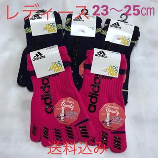 アディダス(adidas)のmaple☆mama様専用(ソックス)