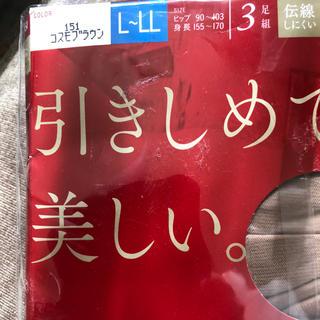 アツギ(Atsugi)のAya様専用(タイツ/ストッキング)