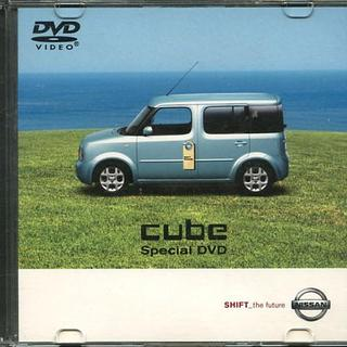 ニッサン(日産)のニッサン cube スペシャルDVD(カタログ/マニュアル)