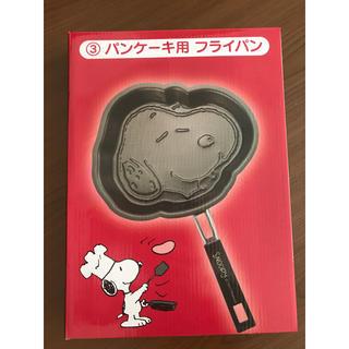 スヌーピー(SNOOPY)のスヌーピー パンケーキ用 フライパン(鍋/フライパン)