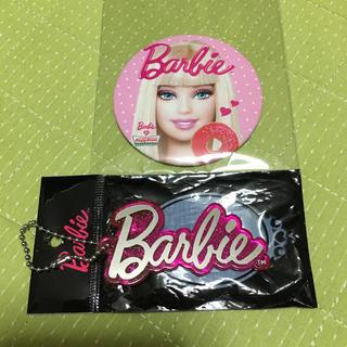 バービー(Barbie)の新品♡バービーセット♡(チャーム)