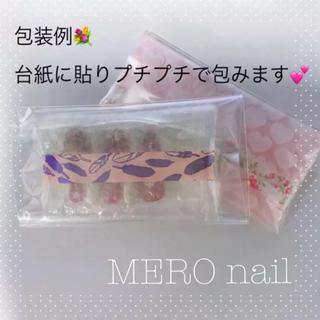 ネイルチップ(No.91  押し花 × クリアパープル) ハンドメイドのアクセサリー(ネイルチップ)の商品写真
