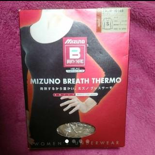 ミズノ(MIZUNO)のミズノ ブレスサーモ(アンダーシャツ/防寒インナー)