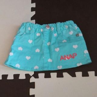 アナップキッズ(ANAP Kids)の中古 美品 ANAP スカート お値下げ可(スカート)