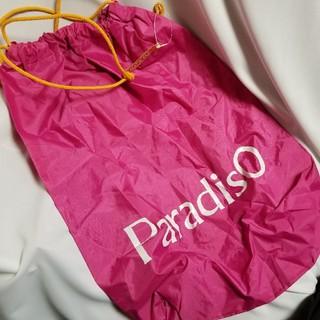 パラディーゾ(Paradiso)のparadiso💗巾着バック💗未使用(バッグ)