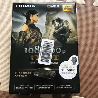アイオーデータ(IODATA)の【ヒロ様専用】I-O DATA HDMIキャプチャー(PC周辺機器)