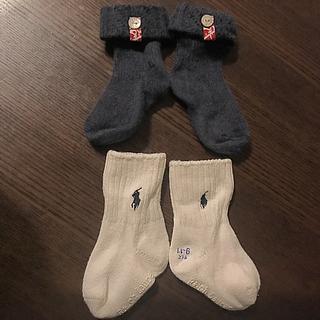 ベビーディオール(baby Dior)のDior & Ralph Lauren【baby  9-11cm靴下】(靴下/タイツ)