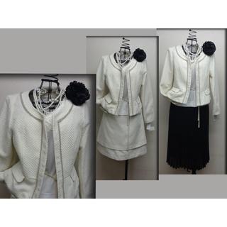 【新品】大きいサイズ 17号 オフベージュST+SK 結婚式・組み合わせ!691(スーツ)