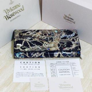 ヴィヴィアンウエストウッド(Vivienne Westwood)のGWセール 新品 ヴィヴィアン 財布 シヴァ 長財布(財布)