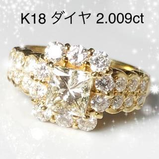 ショコラうさぎ様専用 K18 ダイヤ 2.009ct リング プリンセスカット(リング(指輪))