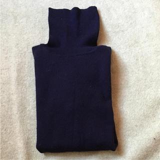 ムジルシリョウヒン(MUJI (無印良品))の無印良品 タートルニット ネイビー(ニット/セーター)