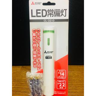 ミツビシデンキ(三菱電機)のぴーちゃんさん 専用 LED常夜灯(防災関連グッズ)