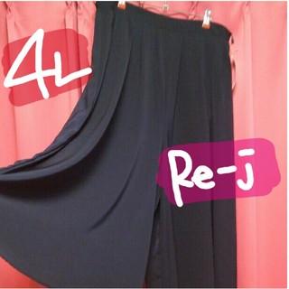 ③新品タグ付❤今季Re-j*4L*定価5292円❤️ウエストゴムのガウチョパンツ(カジュアルパンツ)