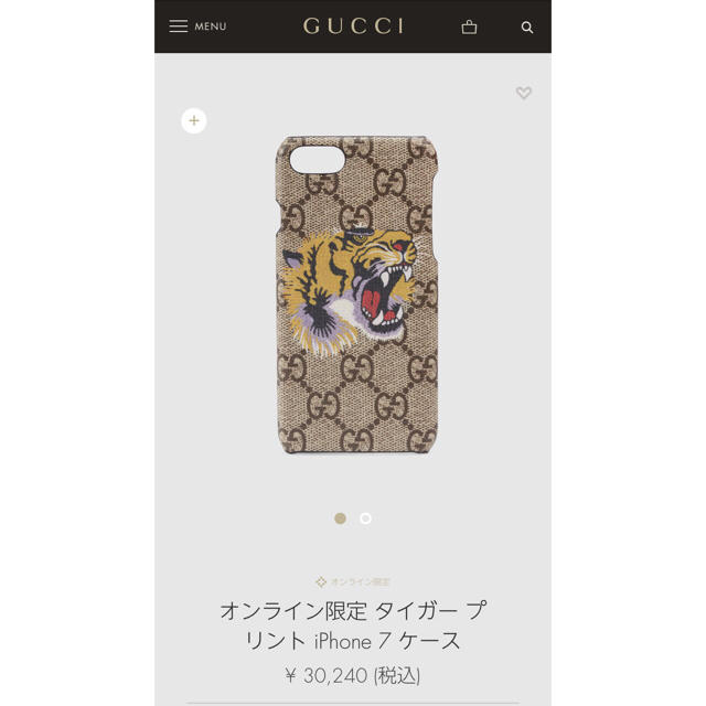 Hermes iphone7plus ケース 中古 | gucci iphone7plus カバー 中古