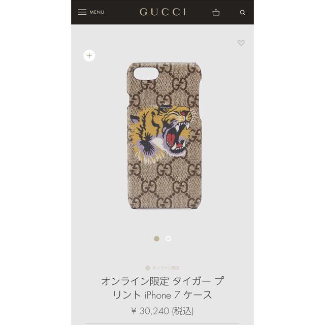 iphone 6s plus ケース シャネル
