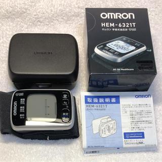 オムロン(OMRON)の【T2さん専用】オムロン 血圧計 HEM-6321T(体重計/体脂肪計)