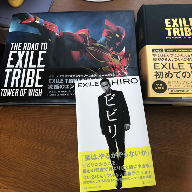 Exile Tribe Exile Tribe 写真集 本セットの通販 By ゆっぴ S Shop エグザイル トライブならラクマ