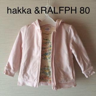 ラルフローレン(Ralph Lauren)のハッカ&ラルフ♡80set♡(その他)