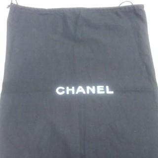 シャネル(CHANEL)のシャネルの巾着 バッグ保存袋(その他)