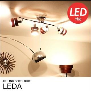 LEDAシーリングライト 未使用品(天井照明)