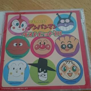 アンパンマン(アンパンマン)のそれいけ!アンパンマン ベストヒット'01 CD 20曲入り(その他)