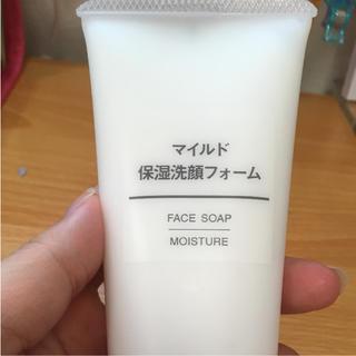 ムジルシリョウヒン(MUJI (無印良品))の無印良品 保湿洗顔フォーム 新品(洗顔料)