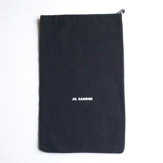 ジルサンダー(Jil Sander)の新品未使用 ジルサンダー(小文字) 保存袋 巾着袋 ブラック①メヤ(その他)