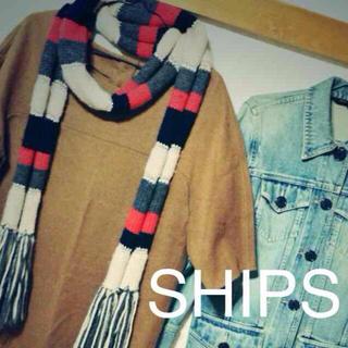 シップス(SHIPS)のmegさま 専用。23日まで取り置き☆(マフラー/ショール)