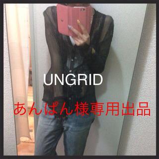 アングリッド(Ungrid)のUngrid シフォンシャツ(シャツ/ブラウス(長袖/七分))