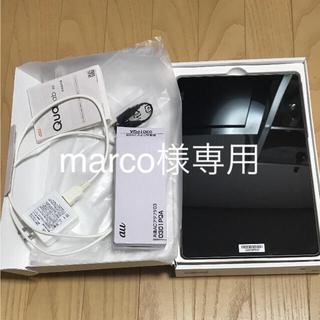 エルジーエレクトロニクス(LG Electronics)のmarco様専用  Qua tab pz LGT32SLA タブレット(タブレット)