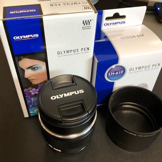 オリンパス(OLYMPUS)のYASU様専用オリンパスM.ZUIKO DIGITAL ED 75mm F1.8(レンズ(単焦点))