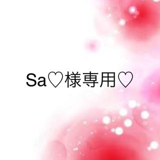 ワコール(Wacoal)のSa♡様専用♡(ブラ&ショーツセット)