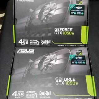 エイスース(ASUS)の極上美品中古品2個セット ASUS PH-GTX 1050 TI 4GB(PC周辺機器)