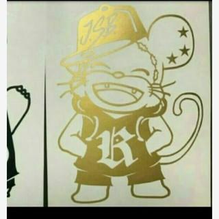 サンダイメジェイソウルブラザーズ(三代目 J Soul Brothers)の■送料無料■ニャンちゅう×今市隆二 カッティングステッカー(その他)