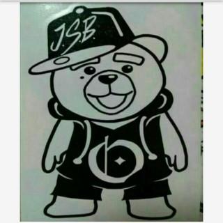 サンダイメジェイソウルブラザーズ(三代目 J Soul Brothers)の■送料無料■テッド×登坂広臣 カッティングステッカー(その他)