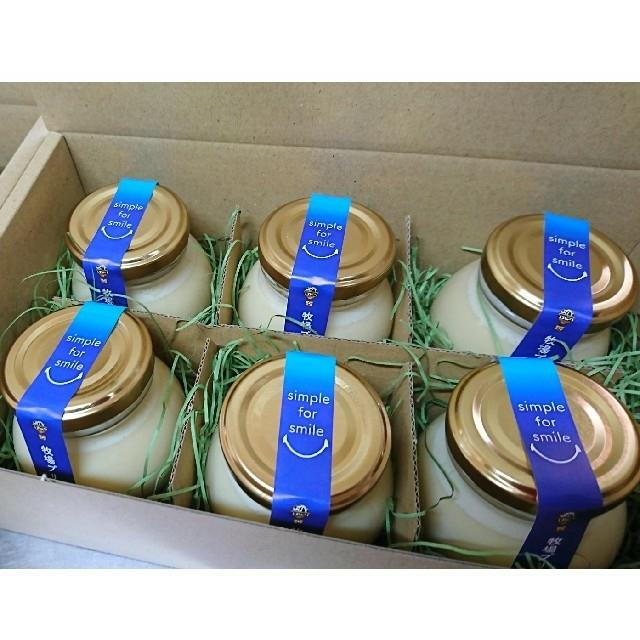 チャッチャン様専用 3プリン(6個入) 食品/飲料/酒の食品(菓子/デザート)の商品写真