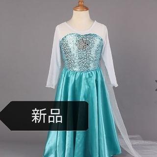 アナトユキノジョオウ(アナと雪の女王)の☆アナ雪 エルサ ドレス プリンセス☆(ドレス/フォーマル)