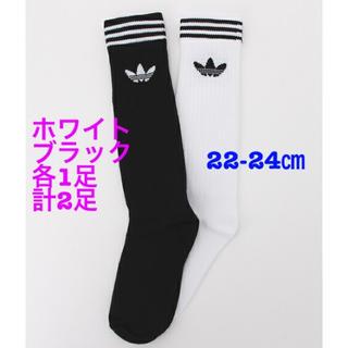 アディダス(adidas)のアディダス オリジナルス ソリッドクルーソックス 22-24cm(ソックス)